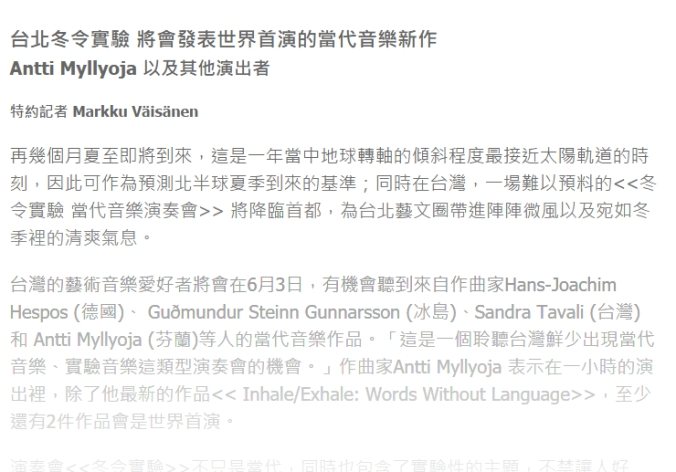 article(Myllyoja)
