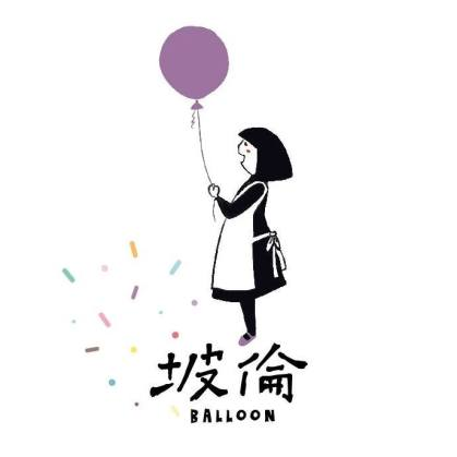 balloonpastry