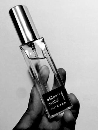 EX Fragrance